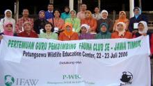 Fauna Club, a Club for Young Generations to Care for Wildlife